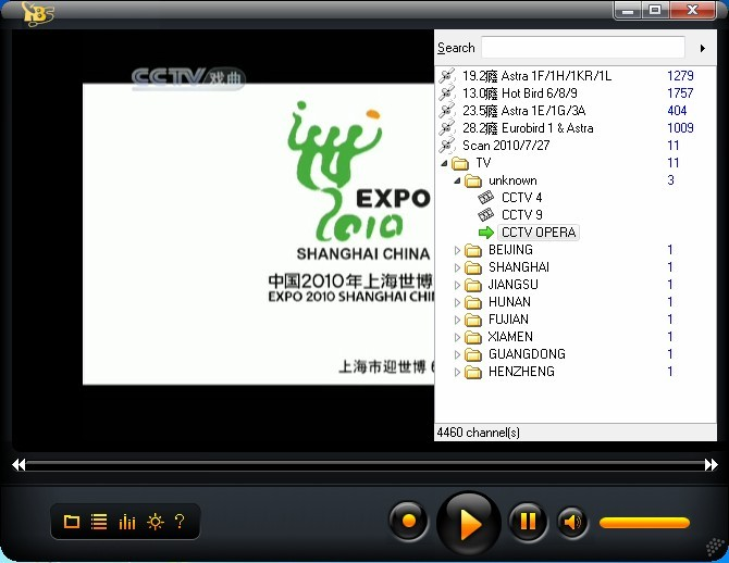 How to use TBS5980 to watch satellite TV – TBS Online Store Blog